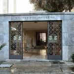 800px-Epigraphical_Museum_of_Athens